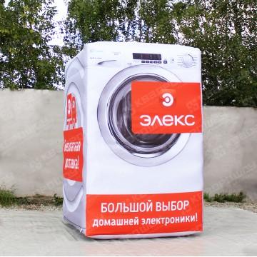 Надувной макет стиральной машины для магазина бытовой техники