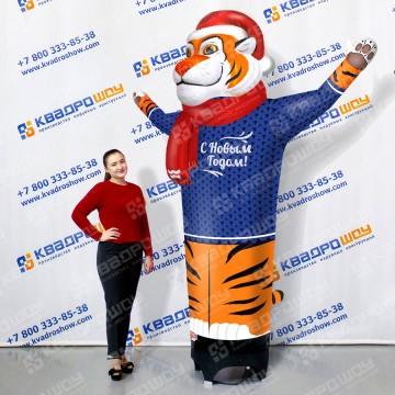 Надувная фигура Тигр с машущей рукой