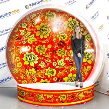 Надувной Чудо-шар фотозона Хохлома на Масленицу