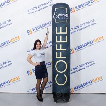 Надувная колонна для кафе