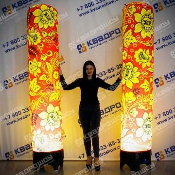 Надувные Колонны с подсветкой в стиле Хохлома