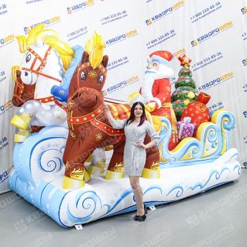 Надувная композиция Дед Мороз и тройка лошадей