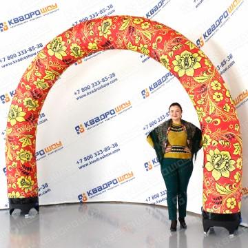 надувная конструкция арка хохлома на ярмарку в русском стиле