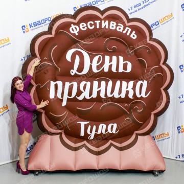 Большой надувной Пряник