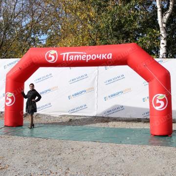 Надувная красная арка двухопорная Пятерочка для рекламы