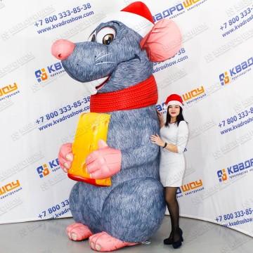 Новогодняя надувная декорация Крыса
