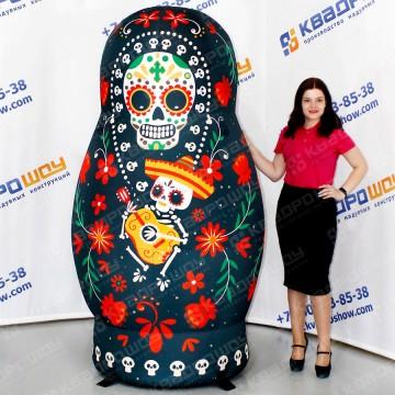 Надувная мексиканская матрешка с черепом