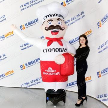 Надувная реклама фигура повара с машущей рукой