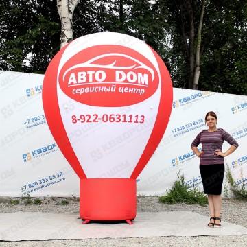 Надувная реклама геостат для автосервиса