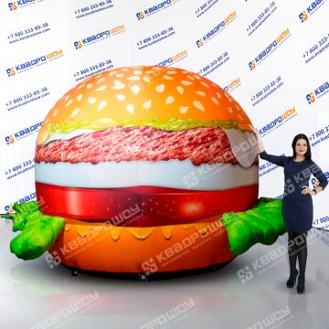 огромный надувной бургер