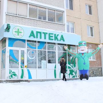 Надувная уличная реклама аптекарь с машущей рукой
