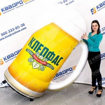 надувная рекламная фигура кружка пива