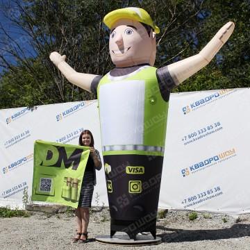Надувная рекламная кукла с машущей рукой и сменными баннерами