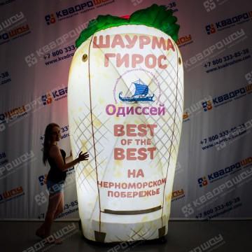Надувная рекламная шаурма с подсветкой