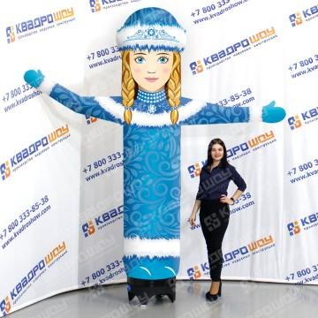 Надувная Снегурочка с машущей рукой ЛАЙТ