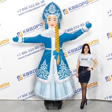 Надувная новогодняя фигура Снегурочка ПРЕМИУМ