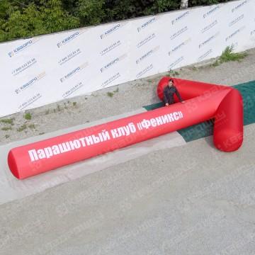 Надувная стрелка указатель для парашютистов