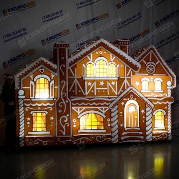 Надувной Пряничный Домик с подсветкой