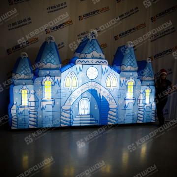 Снежный замок надувной с подсветкой