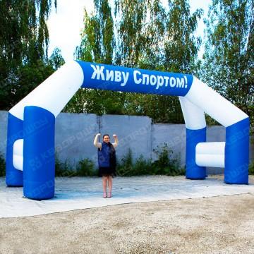 Спортивная арка