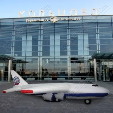 Воздухоопорная конструкция самолет
