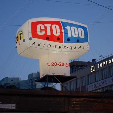 Надувной геостат с логотипом СТО