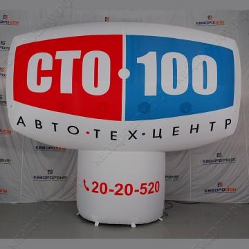 Пневмоконструкция логотип СТО с брендом
