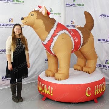 Надувная новогодняя собака