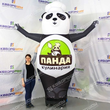 Надувной медведь Панда в колпаке