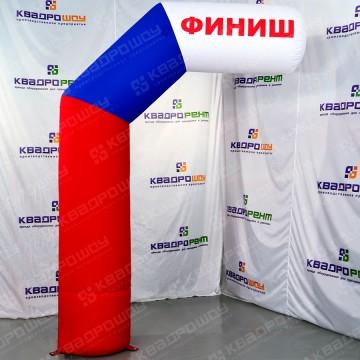 Раздвижная полуарка Финиш