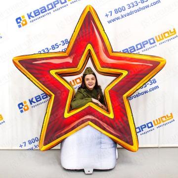 Надувная декорация к 9 мая Звезда
