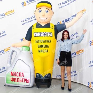 Надувной рекламный человечек Автомастер с канистрой