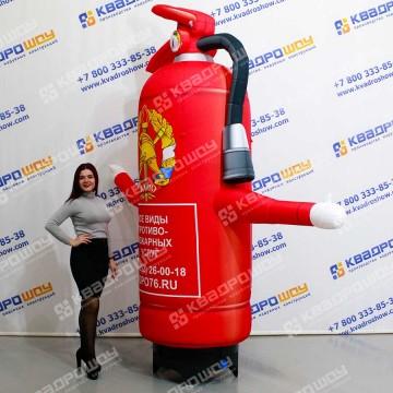 Надувная фигура с машущей рукой Огнетушитель