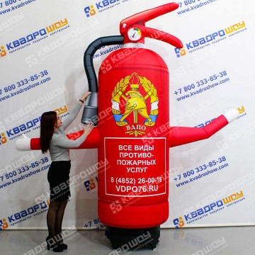 Надувной рекламный Огнетушитель зазывала