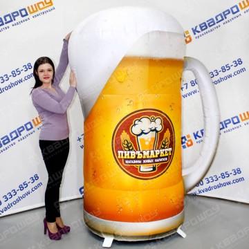 надувной бокал пива с фирменным логотипом