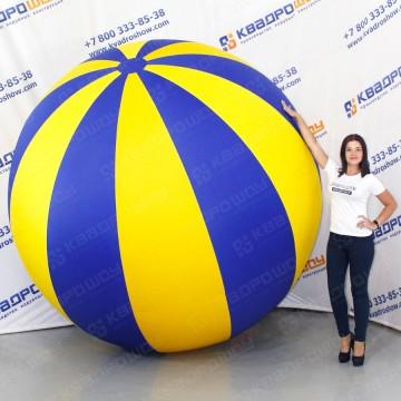 Мяч большой надувной
