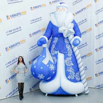 Надувная фигура Дед мороз синий