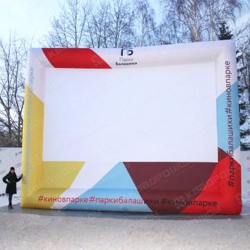 надувной экран для автокинотеатра