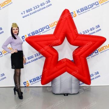 Надувная фигура геостат к 9 мая Звезда полая