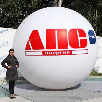 Надувной гигантский белый гелевый шар с фирменным логотипом