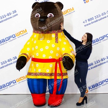 надувной костюм бурый медведь на ярмарке