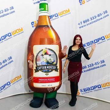 Надувной костюм бутылка виски
