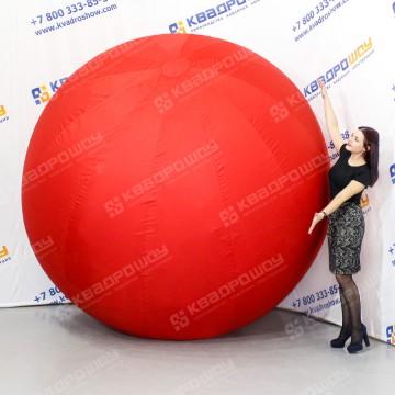 Надувной красный Мяч