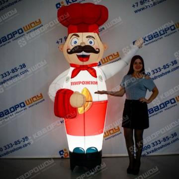 Надувная фигура Повар с пирожком и подсветкой