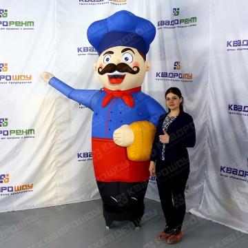 Надувная фигура повар машет рукой синего цвета 2,5 м