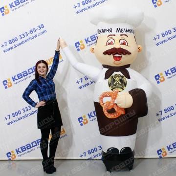 Надувной рекламный Повар с рогаликом в руке