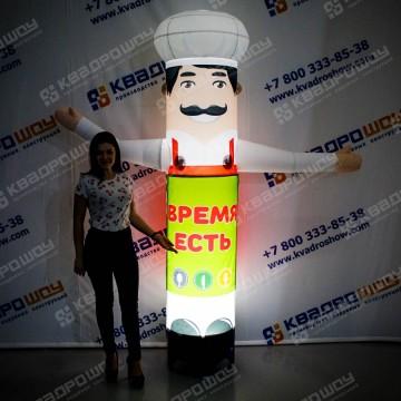 Надувной рекламный повар с подсветкой