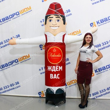 Надувная фигура Продавец ЛАЙТ