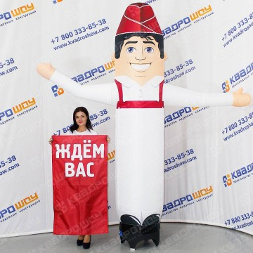 Надувная фигура Продавец Лайт со сменными баннерами