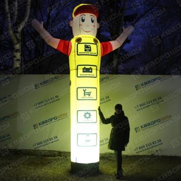 Надувной рекламный человечек с эффектом двигающейся руки для автосервиса с подсветкой